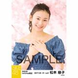 SKE48 2017年3月度 net shop限定個別生写真「さくら」5枚セット 松本慈子