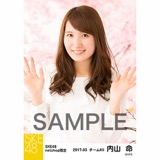 SKE48 2017年3月度 net shop限定個別生写真「さくら」5枚セット 内山命