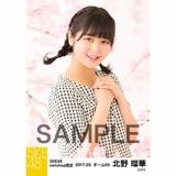 SKE48 2017年3月度 net shop限定個別生写真「さくら」5枚セット 北野瑠華
