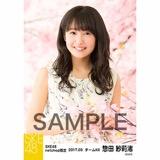SKE48 2017年3月度 net shop限定個別生写真「さくら」5枚セット 惣田紗莉渚