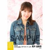 SKE48 2017年3月度 net shop限定個別生写真「さくら」5枚セット 高木由麻奈