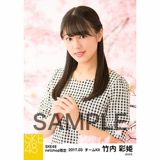 SKE48 2017年3月度 net shop限定個別生写真「さくら」5枚セット 竹内彩姫