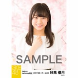 SKE48 2017年3月度 net shop限定個別生写真「さくら」5枚セット 日高優月