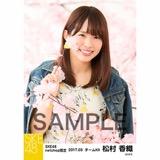SKE48 2017年3月度 net shop限定個別生写真「さくら」5枚セット 松村香織