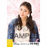 SKE48 2017年3月度 net shop限定個別生写真「さくら」5枚セット 井田玲音名