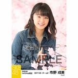 SKE48 2017年3月度 net shop限定個別生写真「さくら」5枚セット 市野成美