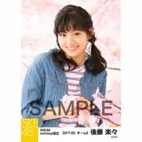 SKE48 2017年3月度 net shop限定個別生写真「さくら」5枚セット 後藤楽々