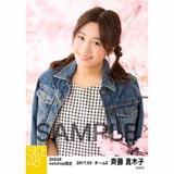 SKE48 2017年3月度 net shop限定個別生写真「さくら」5枚セット 斉藤真木子