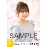 SKE48 2017年3月度 net shop限定個別生写真「さくら」5枚セット 佐藤すみれ