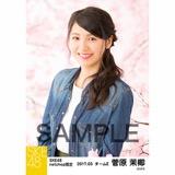 SKE48 2017年3月度 net shop限定個別生写真「さくら」5枚セット 菅原茉椰