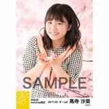 SKE48 2017年3月度 net shop限定個別生写真「さくら」5枚セット 髙寺沙菜
