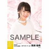 SKE48 2017年3月度 net shop限定個別生写真「さくら」5枚セット 髙畑結希