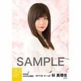 SKE48 2017年3月度 net shop限定個別生写真「さくら」5枚セット 谷真理佳