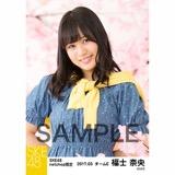 SKE48 2017年3月度 net shop限定個別生写真「さくら」5枚セット 福士奈央