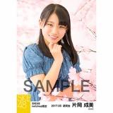 SKE48 2017年3月度 net shop限定個別生写真「さくら」5枚セット 片岡成美
