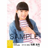SKE48 2017年3月度 net shop限定個別生写真「さくら」5枚セット 石黒友月