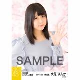 SKE48 2017年3月度 net shop限定個別生写真「さくら」5枚セット 大芝りんか