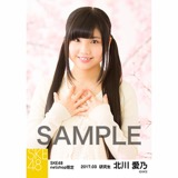SKE48 2017年3月度 net shop限定個別生写真「さくら」5枚セット 北川愛乃