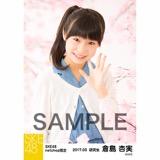 SKE48 2017年3月度 net shop限定個別生写真「さくら」5枚セット 倉島杏実