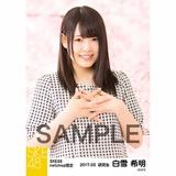 SKE48 2017年3月度 net shop限定個別生写真「さくら」5枚セット 白雪希明