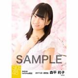 SKE48 2017年3月度 net shop限定個別生写真「さくら」5枚セット 森平莉子