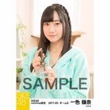 SKE48 2017年3月度 net shop限定個別ランダム生写真5枚セット 一色嶺奈