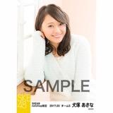 SKE48 2017年3月度 net shop限定個別ランダム生写真5枚セット 犬塚あさな