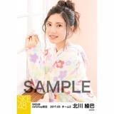 SKE48 2017年3月度 net shop限定個別ランダム生写真5枚セット 北川綾巴