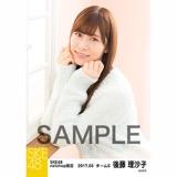 SKE48 2017年3月度 net shop限定個別ランダム生写真5枚セット 後藤理沙子