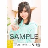 SKE48 2017年3月度 net shop限定個別ランダム生写真5枚セット 町音葉