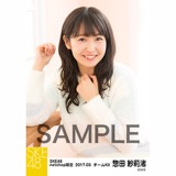 SKE48 2017年3月度 net shop限定個別ランダム生写真5枚セット 惣田紗莉渚