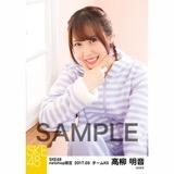 SKE48 2017年3月度 net shop限定個別ランダム生写真5枚セット 高柳明音