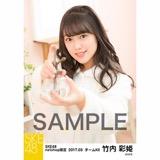 SKE48 2017年3月度 net shop限定個別ランダム生写真5枚セット 竹内彩姫