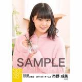 SKE48 2017年3月度 net shop限定個別ランダム生写真5枚セット 市野成美