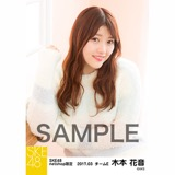 SKE48 2017年3月度 net shop限定個別ランダム生写真5枚セット 木本花音