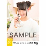 SKE48 2017年3月度 net shop限定個別ランダム生写真5枚セット 末永桜花