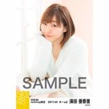 SKE48 2017年3月度 net shop限定個別ランダム生写真5枚セット 須田亜香里