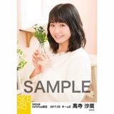 SKE48 2017年3月度 net shop限定個別ランダム生写真5枚セット 髙寺沙菜