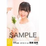SKE48 2017年3月度 net shop限定個別ランダム生写真5枚セット 髙畑結希
