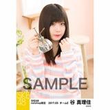 SKE48 2017年3月度 net shop限定個別ランダム生写真5枚セット 谷真理佳
