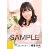 SKE48 2017年3月度 net shop限定個別ランダム生写真5枚セット 福士奈央