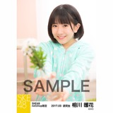 SKE48 2017年3月度 net shop限定個別ランダム生写真5枚セット 相川暖花
