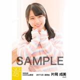 SKE48 2017年3月度 net shop限定個別ランダム生写真5枚セット 片岡成美