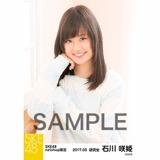 SKE48 2017年3月度 net shop限定個別ランダム生写真5枚セット 石川咲姫