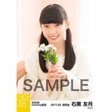 SKE48 2017年3月度 net shop限定個別ランダム生写真5枚セット 石黒友月