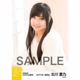 SKE48 2017年3月度 net shop限定個別ランダム生写真5枚セット 北川愛乃