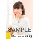 SKE48 2017年3月度 net shop限定個別ランダム生写真5枚セット 坂本真凛