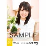 SKE48 2017年3月度 net shop限定個別ランダム生写真5枚セット 白雪希明