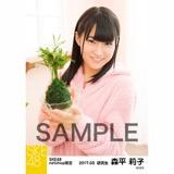 SKE48 2017年3月度 net shop限定個別ランダム生写真5枚セット 森平莉子