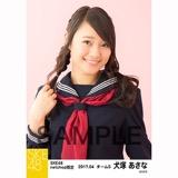 SKE48 2017年4月度 net shop限定個別生写真「入学式」5枚セット 犬塚あさな
